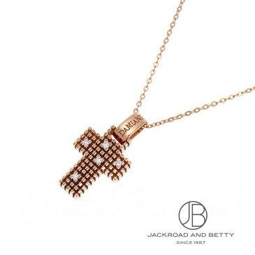 ダミアーニ DAMIANI メトロポリタン ダイヤモンド ネックレス ピンクゴールド 20041001 【新品】 ジュエリー ブランドジュエリー