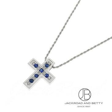 ダミアーニ DAMIANI ベルエポック ダイヤ&サファイア ネックレス(XS) 20073465 【新品】 ジュエリー ブランドジュエリー