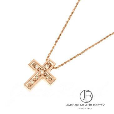 ダミアーニ DAMIANI ベルエポック ダイヤモンド ネックレス ピンクゴールド(XS) 20073468 【新品】 ジュエリー ブランドジュエリー