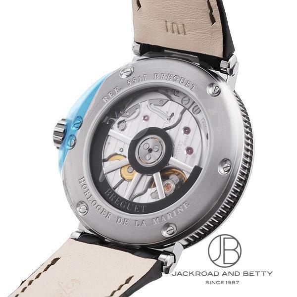 ブレゲ Breguet マリーン 5517TI/G2/9ZU 新品 時計 メンズ
