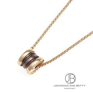 Bvlgari BVLGARI Necklace 3530004 CL857876 New jewelry Brand jewelry