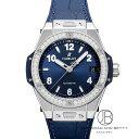 ウブロ HUBLOT ビッグバン ワンクリック スチールダイヤモンド 465.SX.7170.LR.1204 新品 時計 レディース 1