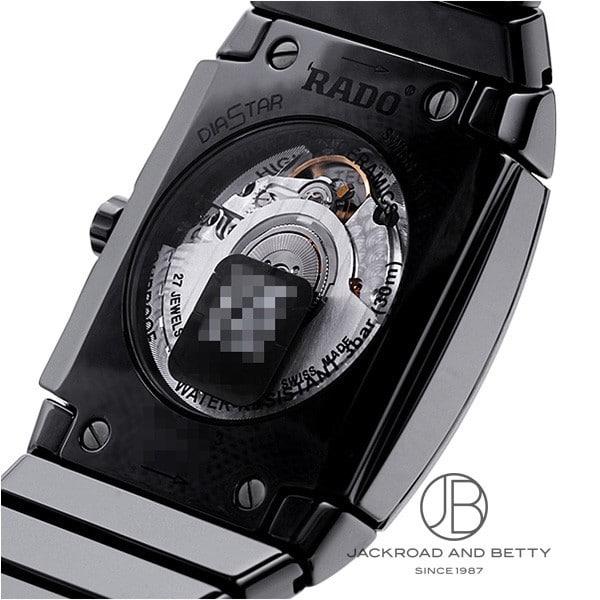 ラドー RADO シントラ オートマティック R13772702 新品 時計 メンズ