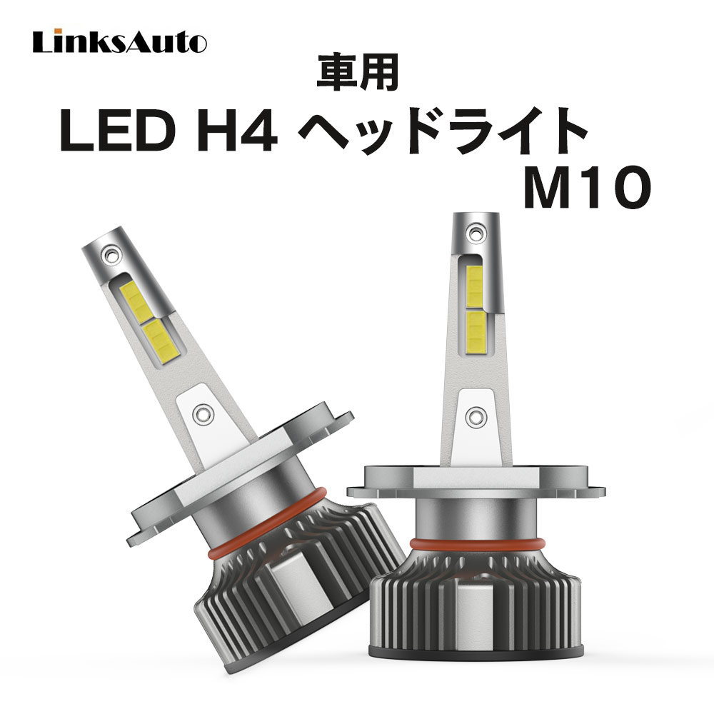 ライト・ランプ, ヘッドライト LED H4 M10 LED HiLo DAIHATSU H2.6H9.3 F300S 6000K 8000Lm 2 LED Linksauto