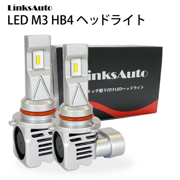 ライト・ランプ, ヘッドライト LED M3 HB4 TOYOTA COROLLA RUMION H19.10 NZE.ZRE15 6500K 6000Lm 2 LED Linksauto