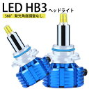 360度全面発光 LED HB3 ヘッドライト 車用 ハイビーム CHEVRO...