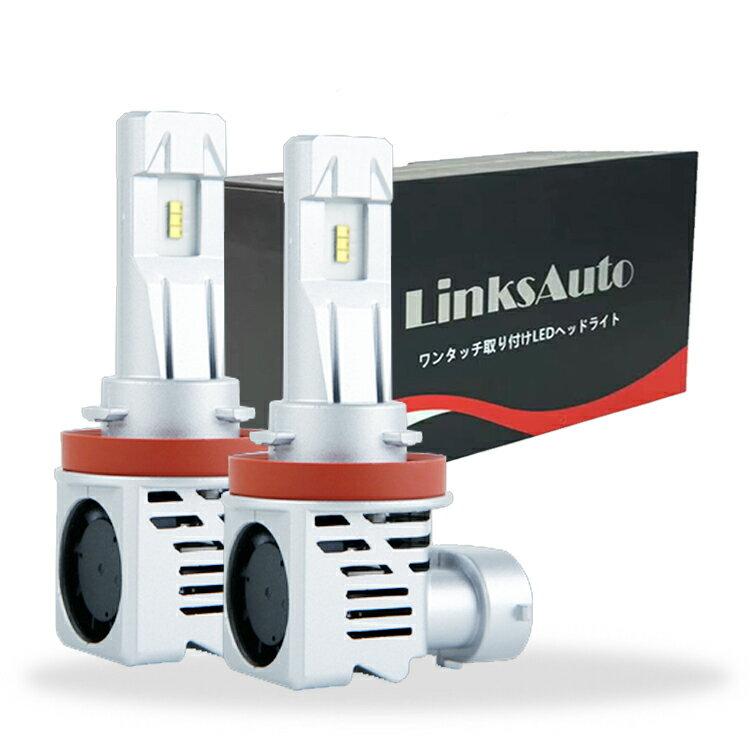 ライト・ランプ, ヘッドライト LED H11 low M3 AQUA H26.12H29.06 NHP10 2 1 Linksauto