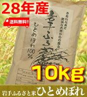特A評価産地の美味しいお米をお届けします!