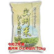 産地の美味しいお米をお届けします!
