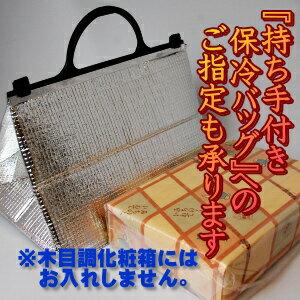 前沢牛モモスライス