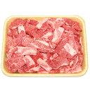 【JAひだ】飛騨牛 焼き肉 メガ盛り 1kg 牛肉 焼肉 カルビ 肉 福袋 3〜5人前 送料無料 お歳暮 冷凍 JA飛騨 和牛 観光地応援 部位が選べない 訳あり 肉 牛 焼き肉セット 帰省暮 帰歳暮 3