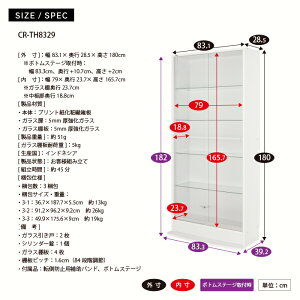 オトクな3点セットJAJANフィギュアラックサードワイド引き戸幅83cm奥行29cm(ハイタイプ本体+ホワイトLED+背面ミラー)コレクションケースコレクションラックコレクションボード