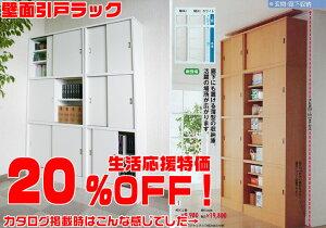 生活応援特価20%off送料無料!