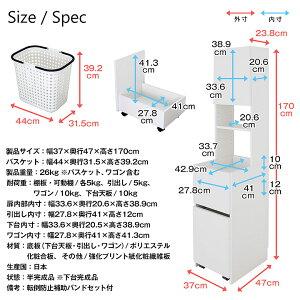 日本製ランドリーバスケットワゴンキャスター付ワゴンバスケット付シャノンRBW-370