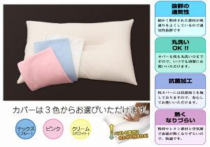多くの有名芸能人にご愛用いただいております新感覚枕・天使の休息・天使の枕・Q極の寝心地で良い夢を!