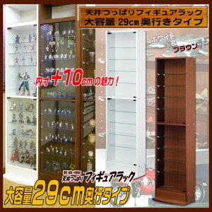 フィギュアラック・コレクションケース・コレクションラック・コレクションボード・ショーケー...