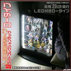 コレクションラック/JAJAN超ワイド LED照明付き!幅83cm×奥行29cm×高98.5cm 新サイズフィギュ...