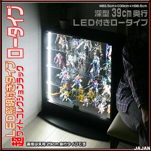 超ワイドコレクションラックLED照明付き深型39cm奥行ロータイプJAJANフィギュアラック
