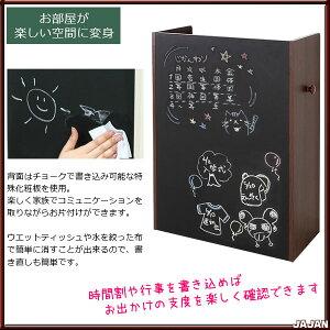 背面黒板付きランドセルラック[おまけチョーク付]国産ランドセル収納間仕切り子供部屋家具サインボードメニューボード