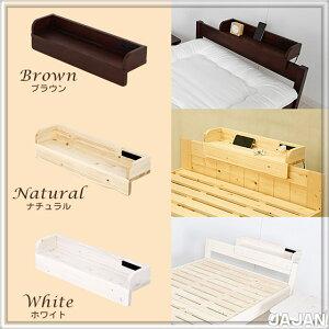 天然木ベッド用追加棚/北欧パイン材使用ECO家具