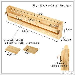 天然木すのこベッド専用追加棚北欧パイン材使用ECO家具