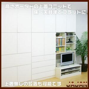 薄型大容量壁面収納ガラス扉&木製扉でフラットなイメージの壁面にカスタマイズできます