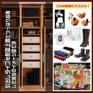 新生活壁面収納Anyカスタマイズ用オプション引出しセット細々したものや衣類の収納等にも便利な壁面家具