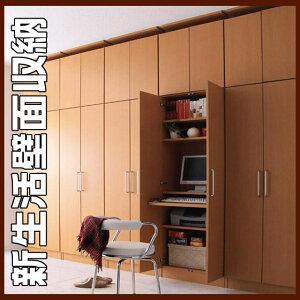 新生活壁面収納Anyカスタマイズ用オプション棚セット本やDVD等の収納としてオススメな多段棚タイプ壁面家具