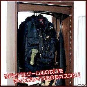コスプレラックをコスプレ衣装専用ディスプレイにカスタマイズコスプレハンガー汎用29cm奥行用