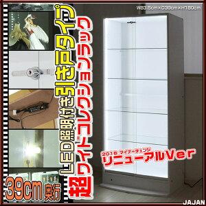 JAJAN天井つっぱりフィギュアラックLED照明付きコレクションラック引き戸タイプ
