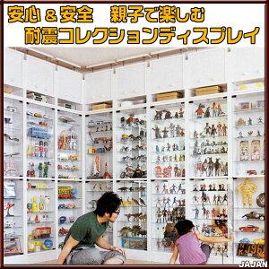 コレクションケース/壁面収納/天井つっぱりフィギュアラック専用上置