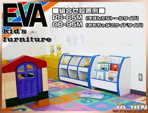 本好きっ子育成計画始動!絵本用本棚とおもちゃ箱のセット設置例です