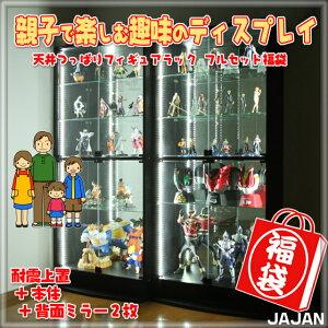 JAJAN新春福袋セット超ワイドコレクションラックLED照明付き深型39cm奥行タイプJAJAN天井つっぱりフィギュアラック