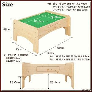JAJAN天然木キッズシリーズプレイテーブル子供部屋にピッタリなキッズサイズお店のキッズコーナーにも便利です