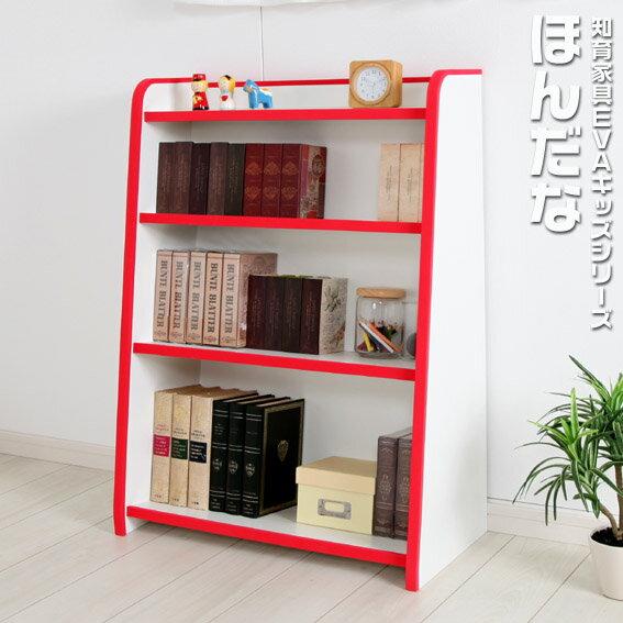 ■知育家具■EVAキッズファニチャーシリーズ■安心&安全■>本好きに育ってきたら!図鑑から文庫まで一括収納 ほんだな