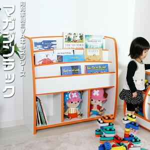 お子さんの安全を考えた低ホルムアルデヒド仕様の知育家具(マガジンラック)