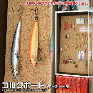 https://image.rakuten.co.jp/jajan-r/cabinet/sina/cr-001lb-01.jpg