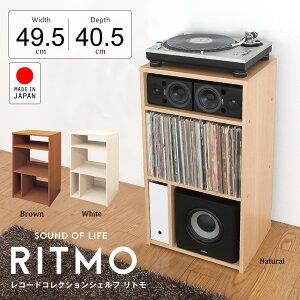 レコードコレクションラックLPレコード約200枚収納可能ディグって選ぶレコード店みたいなレコード専用収納ラック
