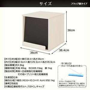 黒板ユニットラックブランキーフラップ扉/ディスプレイタイプ