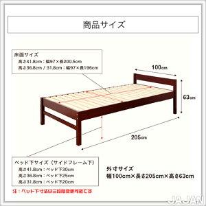 生活応援特価!天然木すのこベッドシングルサイズ数量限定販売送料無料耐加重150kg