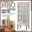 Neo100-01