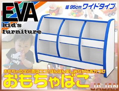 環境ホルモンを含まないEVA材を使用!安心・安全の純国産キッズファニチャー