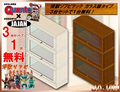 おもちゃ情報誌Quantoとのコラボ企画!たぶん日本で唯一の怪獣ソフビ専用ディスプレイキャビネット!マルサンやブルマァクのお宝ソフビを飾っちゃいましょう!