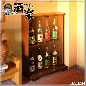 一升瓶専用キャビネット酒楽(お酒ラック・一升瓶ラック)清酒・日本酒・焼酎銘酒コレクションにオススメな酒ラック一升瓶ディスプレイ
