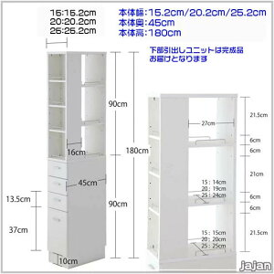 隙間収納ラック幅15cmタイプもったいないスキマの有効利用隙間収納/すきま収納/隙間ラック/すき間収納【RCP】【10P11Mar16】