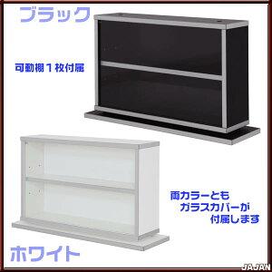 薄型卓上コレクションディスプレイPeceta-ペセタ-最薄のコレクションケース卓上サイズのコレクションラックフィギュア展示用ガラスケース小物コレクション専用ディスプレイケースガラスショーケース