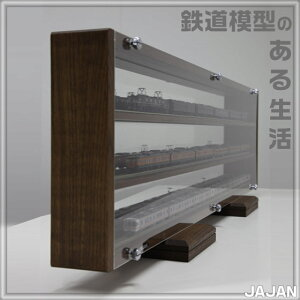 Nゲージ専用コレクションケース薄型大容量デスクトップタイプ