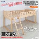 清涼快適♪ 天然木システムベッド[KURA] 本体(ハイベッド シングルサイズ ■送料無料■ すのこベッド ロフトベッド) 数量限定販売 【RC…