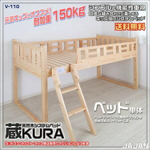 天然木すのこベッドシステムベッド通気性重視・耐加重150kgの子供用ベッドです