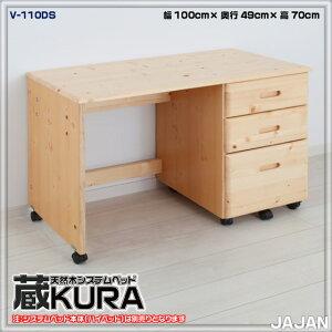 天然木すのこベッドシステムベッド通気性重視・耐加重150kgの子供用ベッド専用デスク・学習机